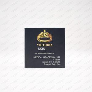 Hộp đựng mỹ phẩm Victoria